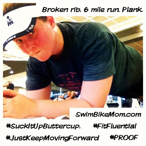 Suck it up, Buttercup? Done. #fitfluential #proof #swimbikemom #justkeepmovingforward